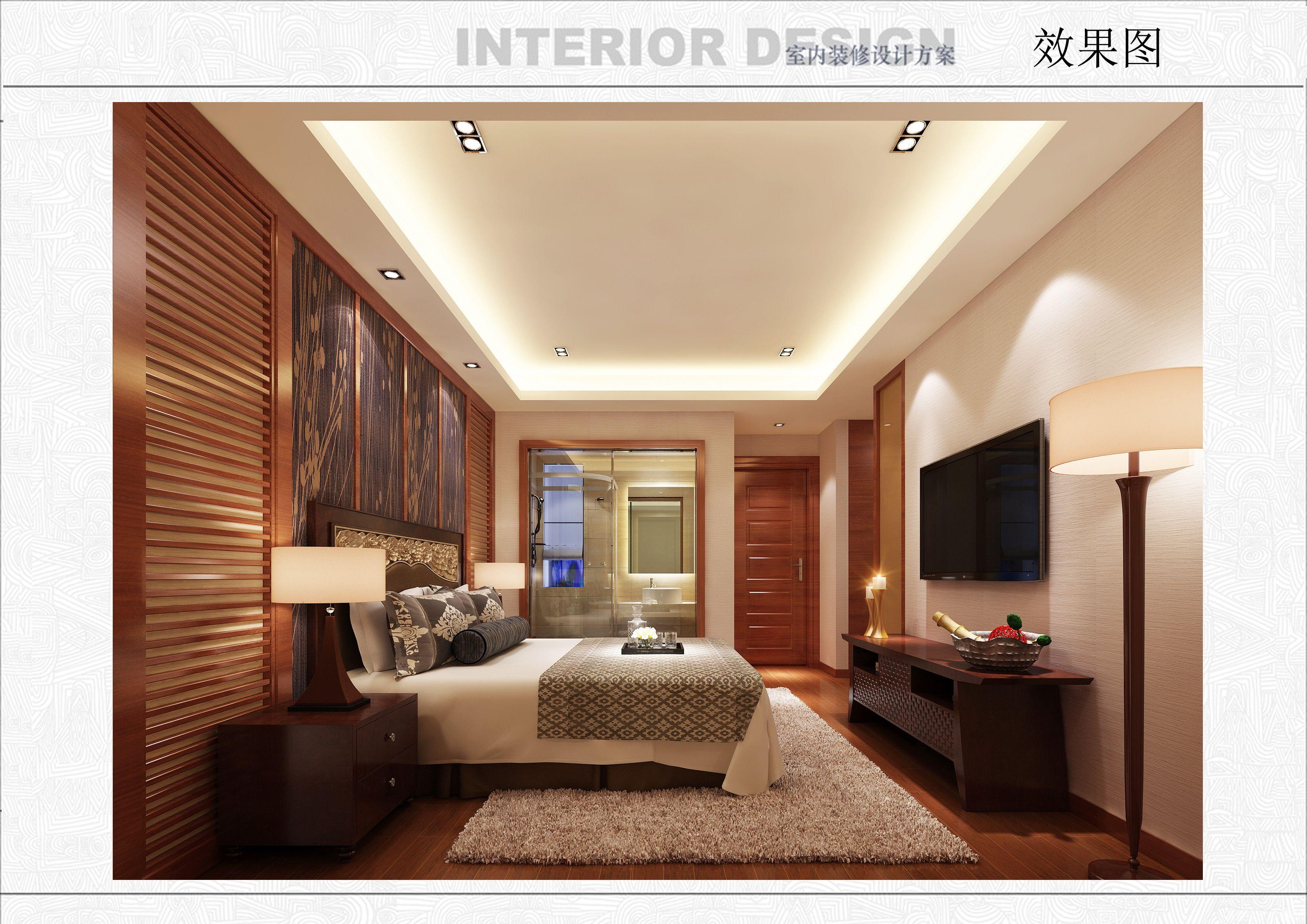 中建华府样板房室内装饰设计