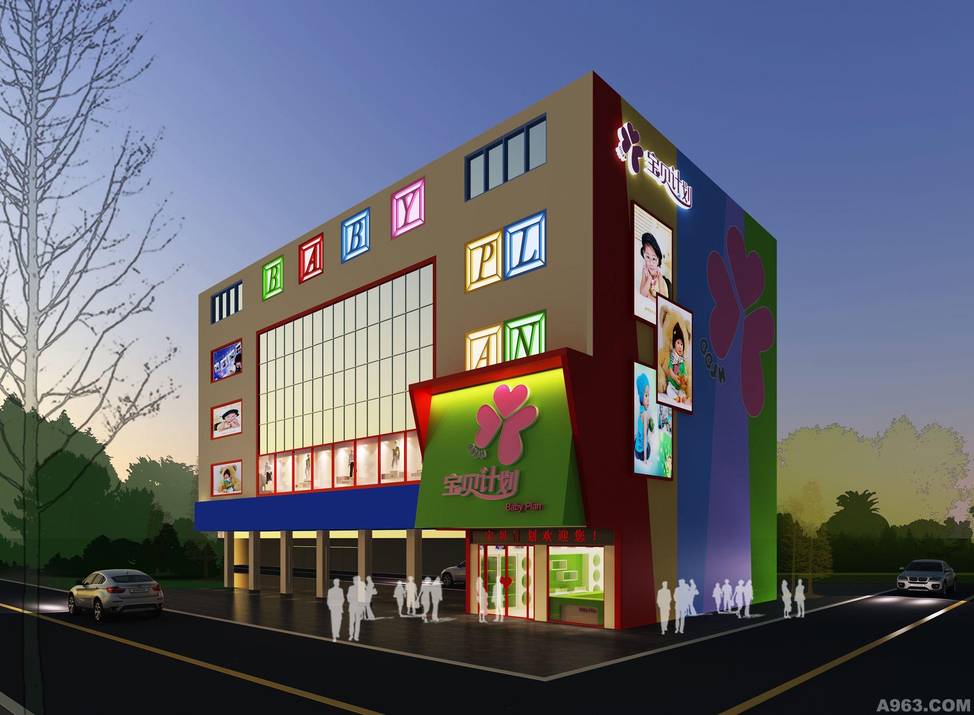 宝贝计划儿童主题商场 - 商业空间 - 福州室内设计网
