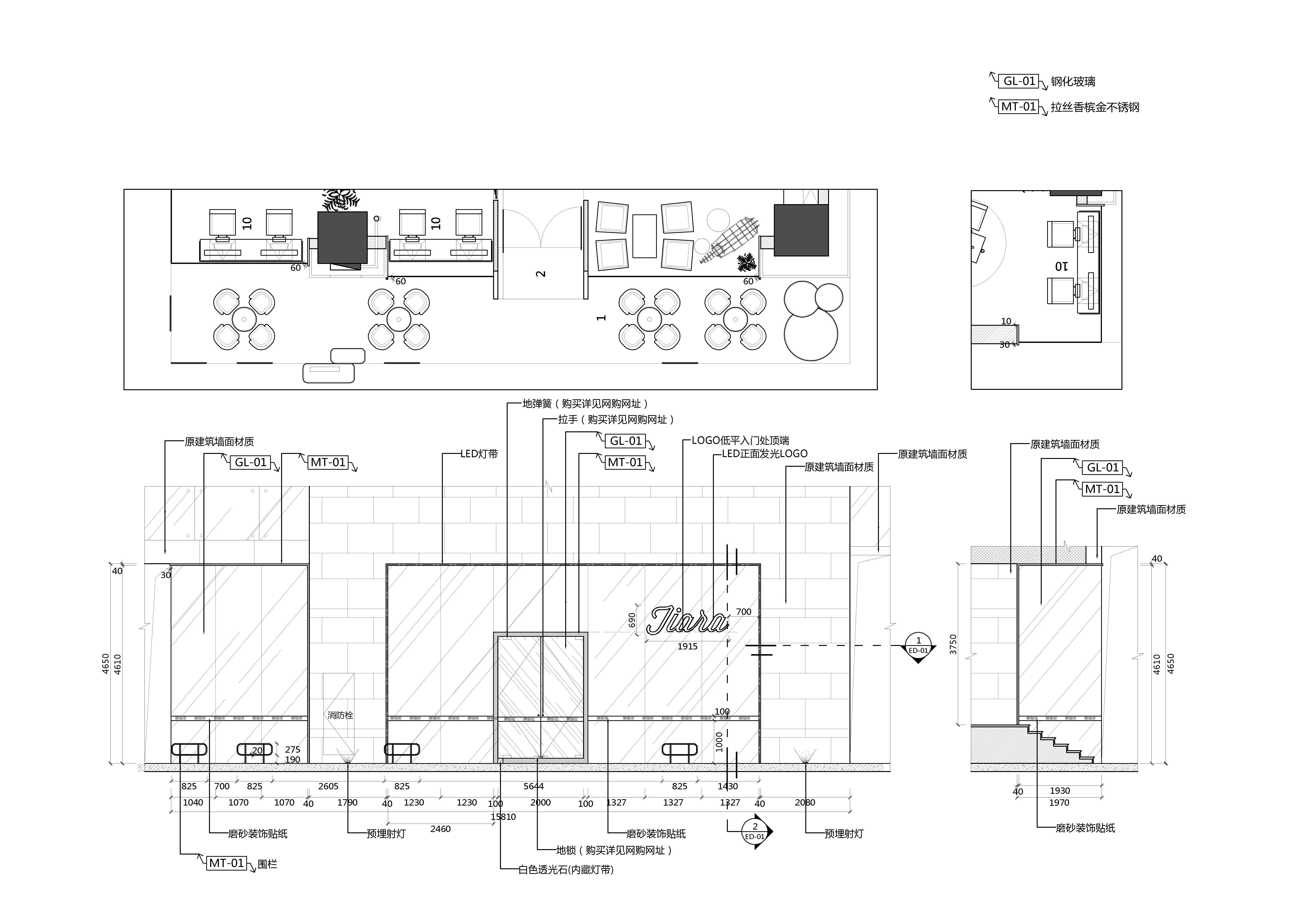 溶合- 商業空間 - 第5頁 - 張建武設計作品案例